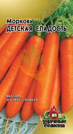 (м.ф.) Морковь Детская сладость Гавриш Металл. 2г  купить