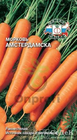 (м.ф.) Морковь Амстердамска 2г  купить